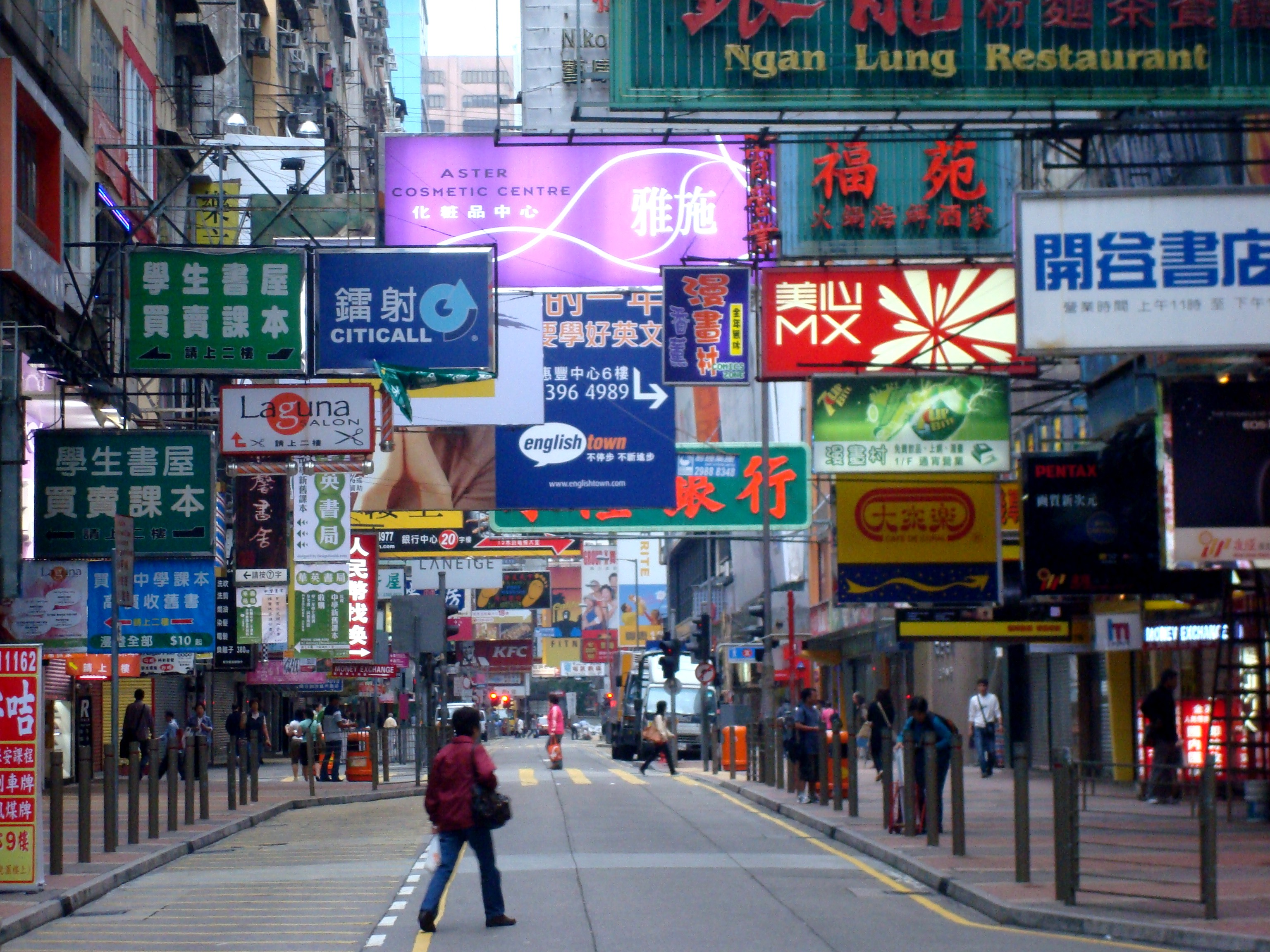 Hong Kong Something For The Eyes The Photography