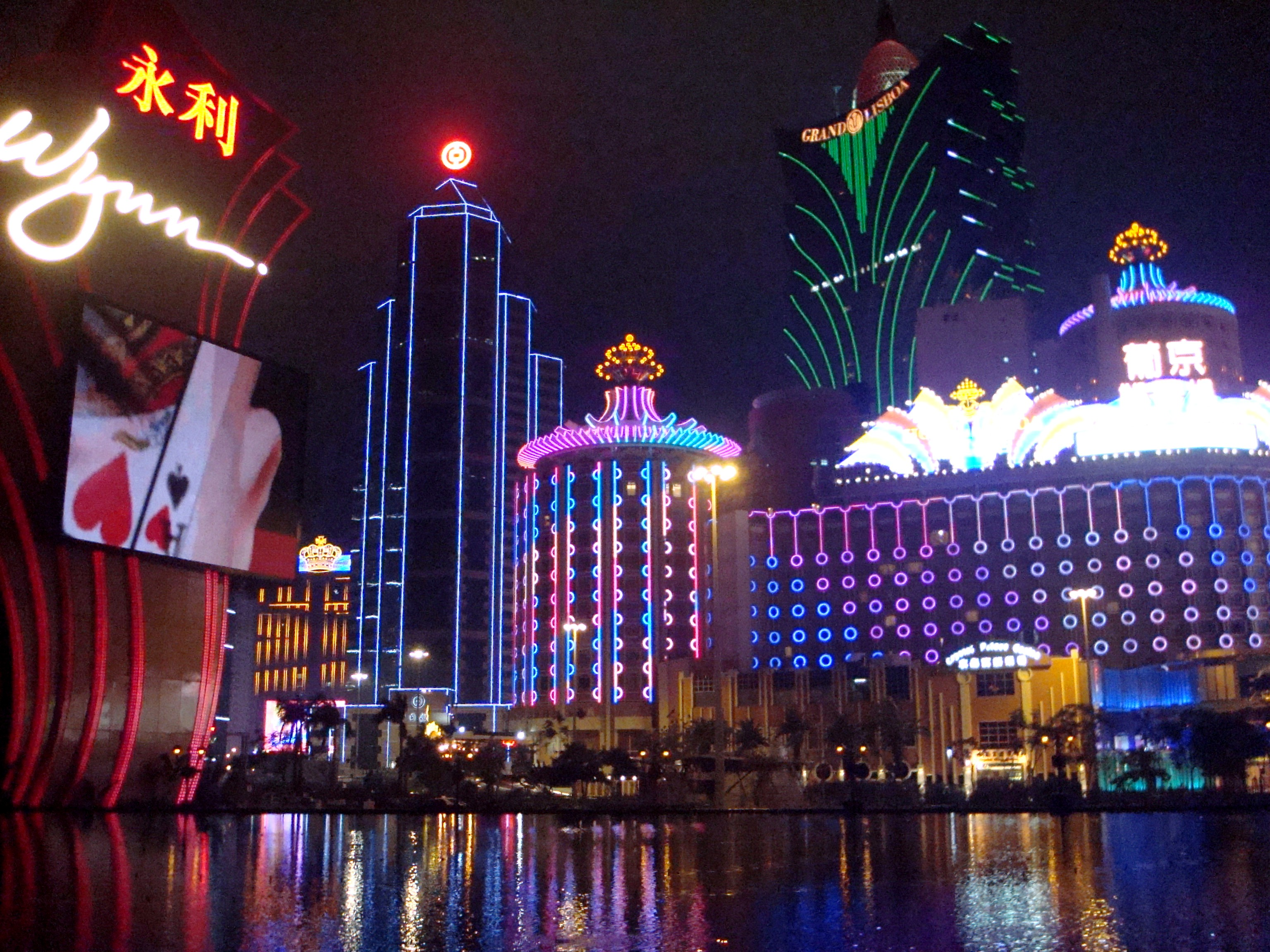 Macau Macao  City new picture : really hate Las Vegas, so our destination was NOT casinos. After ...