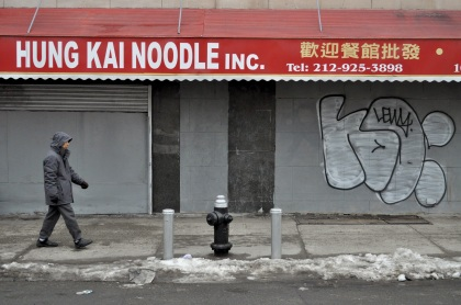 Hung Kai Noodle - New York City, New York
